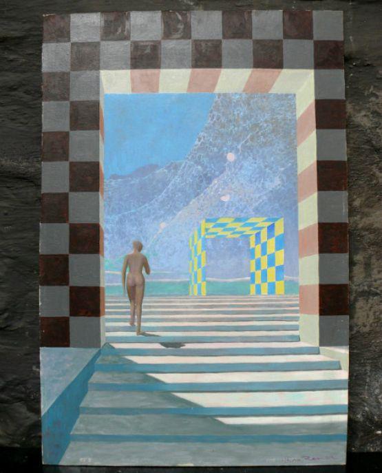 Картина Ам. Реннера в жанре сюрреализма