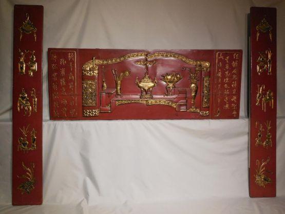 Декоративные панели с иероглифами, XIX в