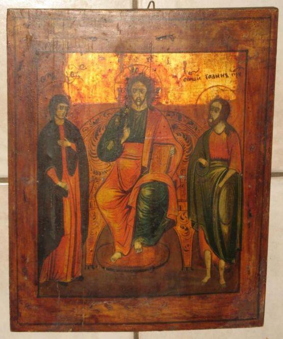 Икона 'Христос Вседержитель'. Россия, XVIII в.