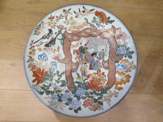 Декоративне блюдо из фарфора Имари, XIX в.