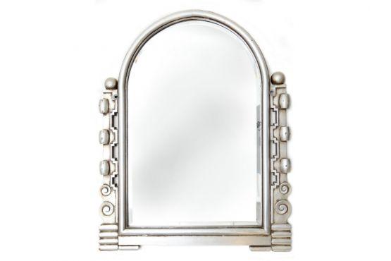 Зеркало в серебряно-позолоченной раме