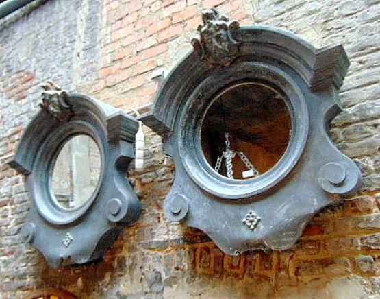 Два зеркала, 1880 г.