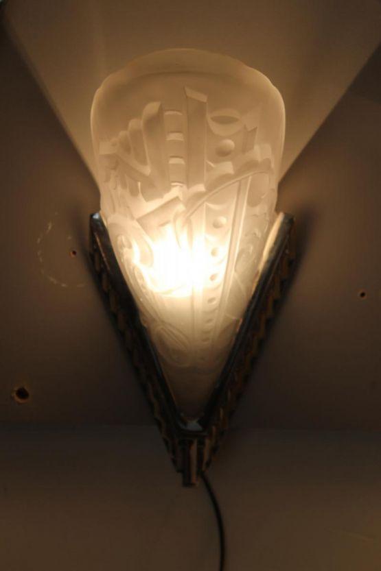 Светильник в стиле Ар-Деко. Бельгия, 1930-е г.