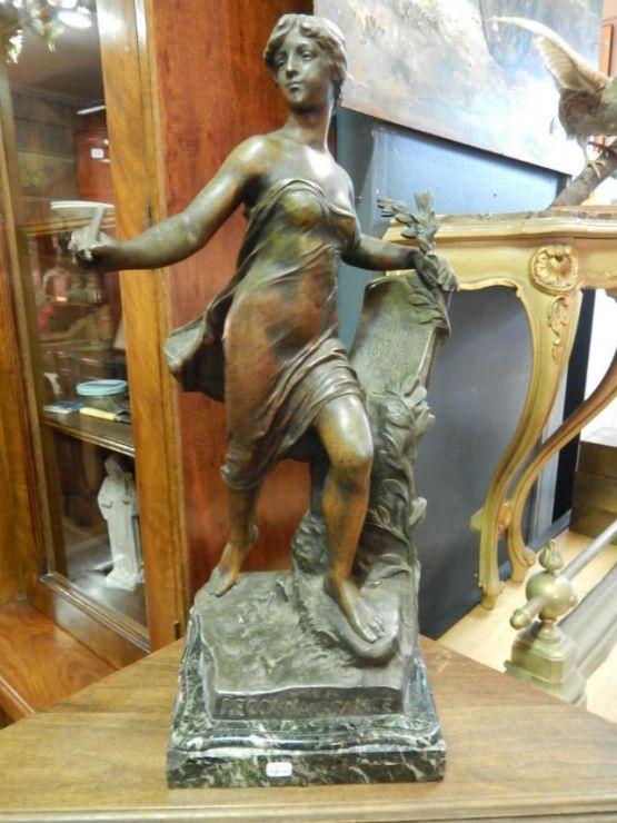 Статуя 'Признание'