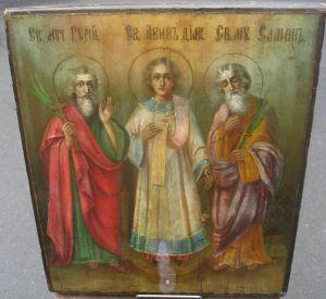 Икона Святых мучеников Гурия, Авива и Самона, XIX